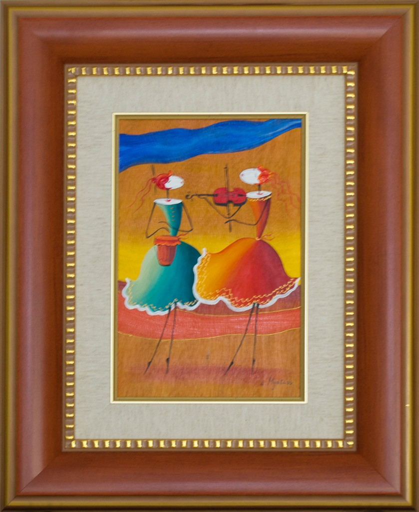 Art for Sale - Esther Myatlov - Modern Music